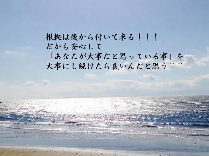 f:id:nihonnokokoro:20170106160126j:plain