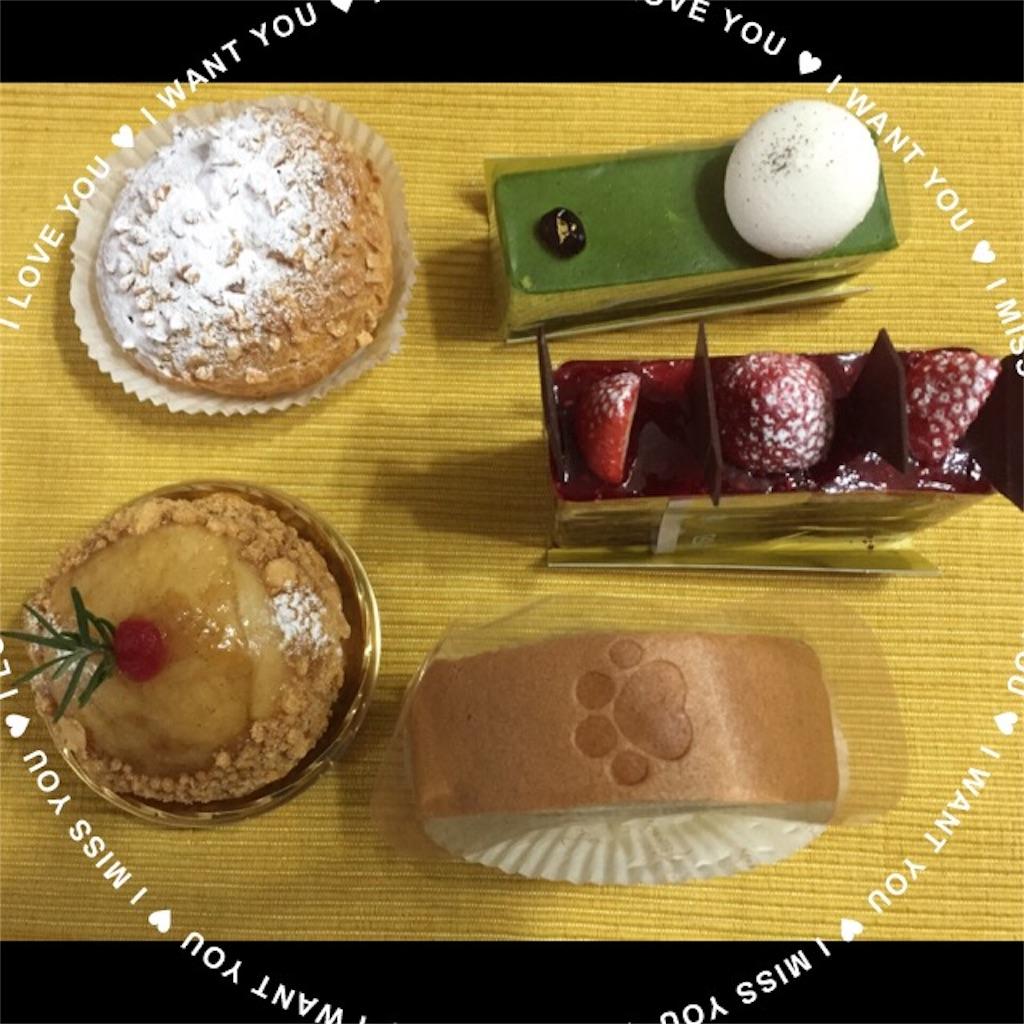 f:id:nihonnokokoro:20170114193001j:image