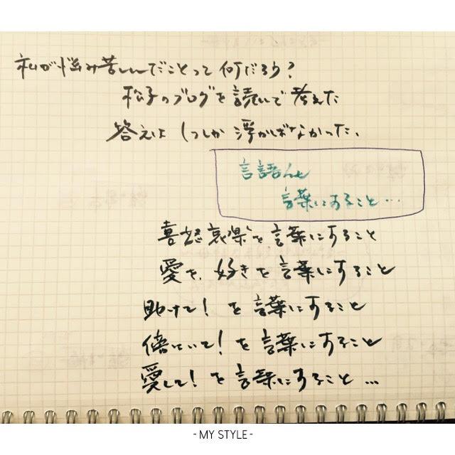 f:id:nihonnokokoro:20170121151110j:plain