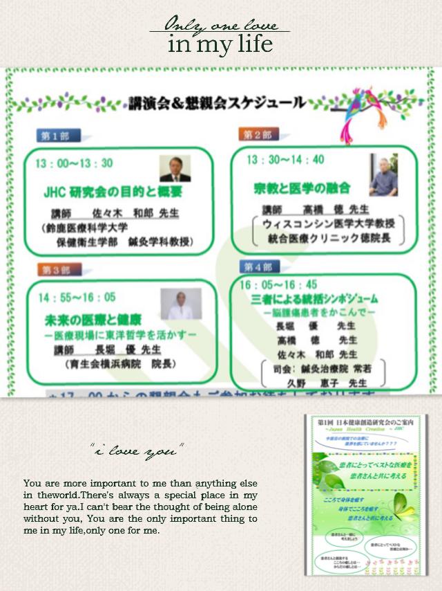 f:id:nihonnokokoro:20170129205212p:plain