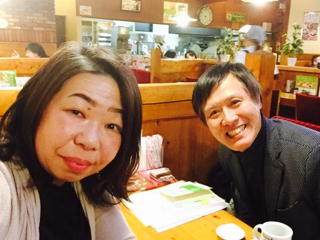 f:id:nihonnokokoro:20170202223519j:plain