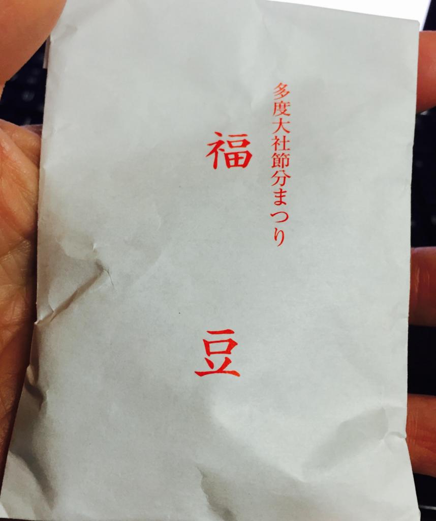 f:id:nihonnokokoro:20170203195430j:plain