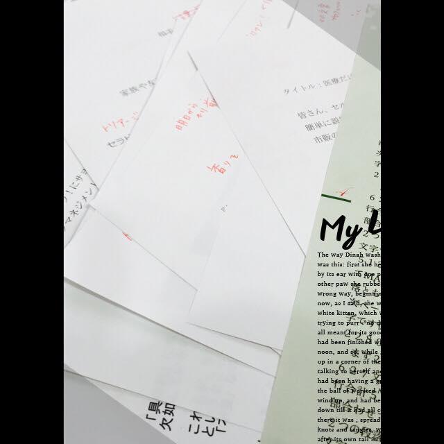 f:id:nihonnokokoro:20170221110219j:plain