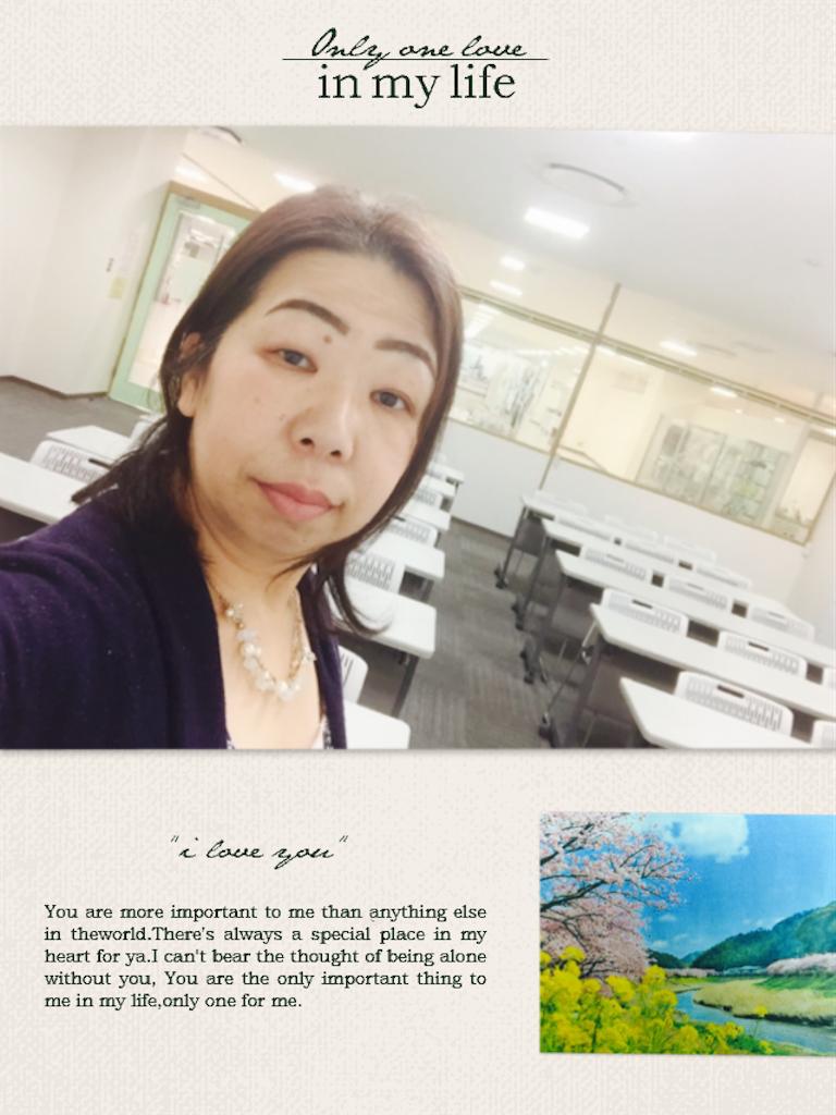 f:id:nihonnokokoro:20170225203459p:image