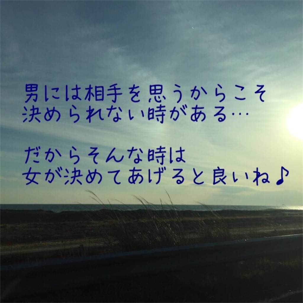 f:id:nihonnokokoro:20170227210742j:image
