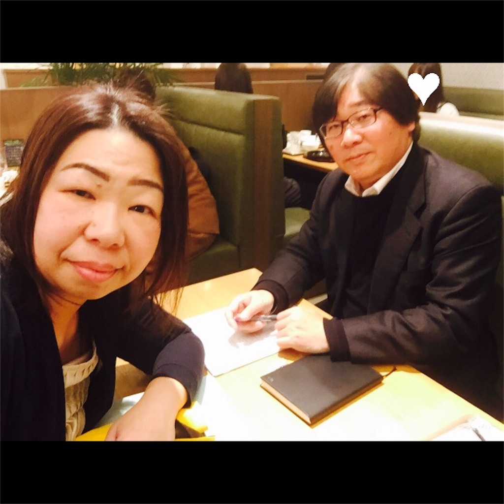 f:id:nihonnokokoro:20170303231940j:image