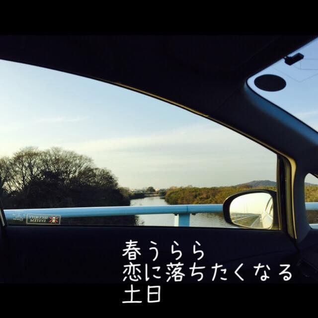 f:id:nihonnokokoro:20170304202338j:plain