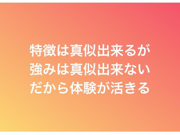 f:id:nihonnokokoro:20170409182413j:plain