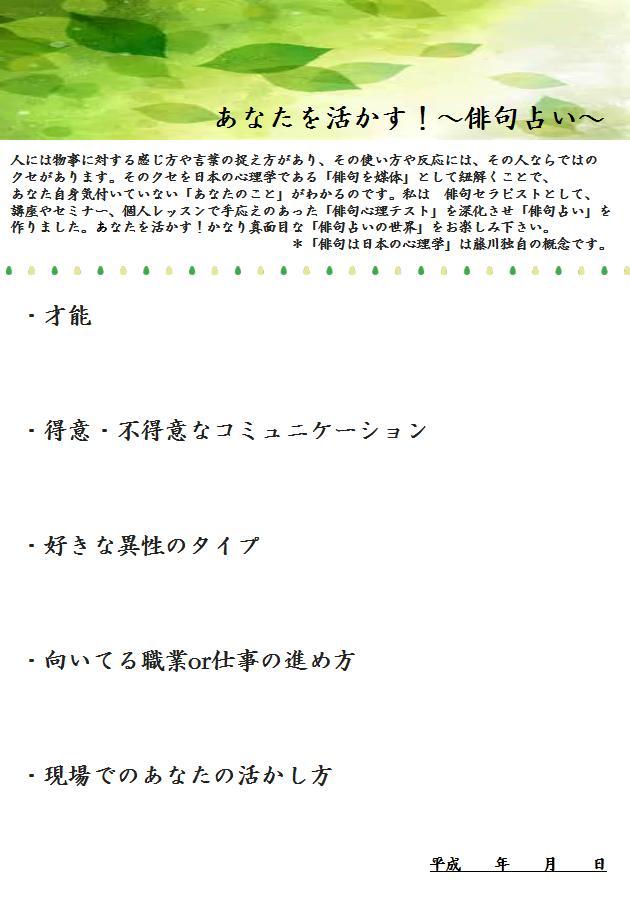f:id:nihonnokokoro:20170505112638j:plain