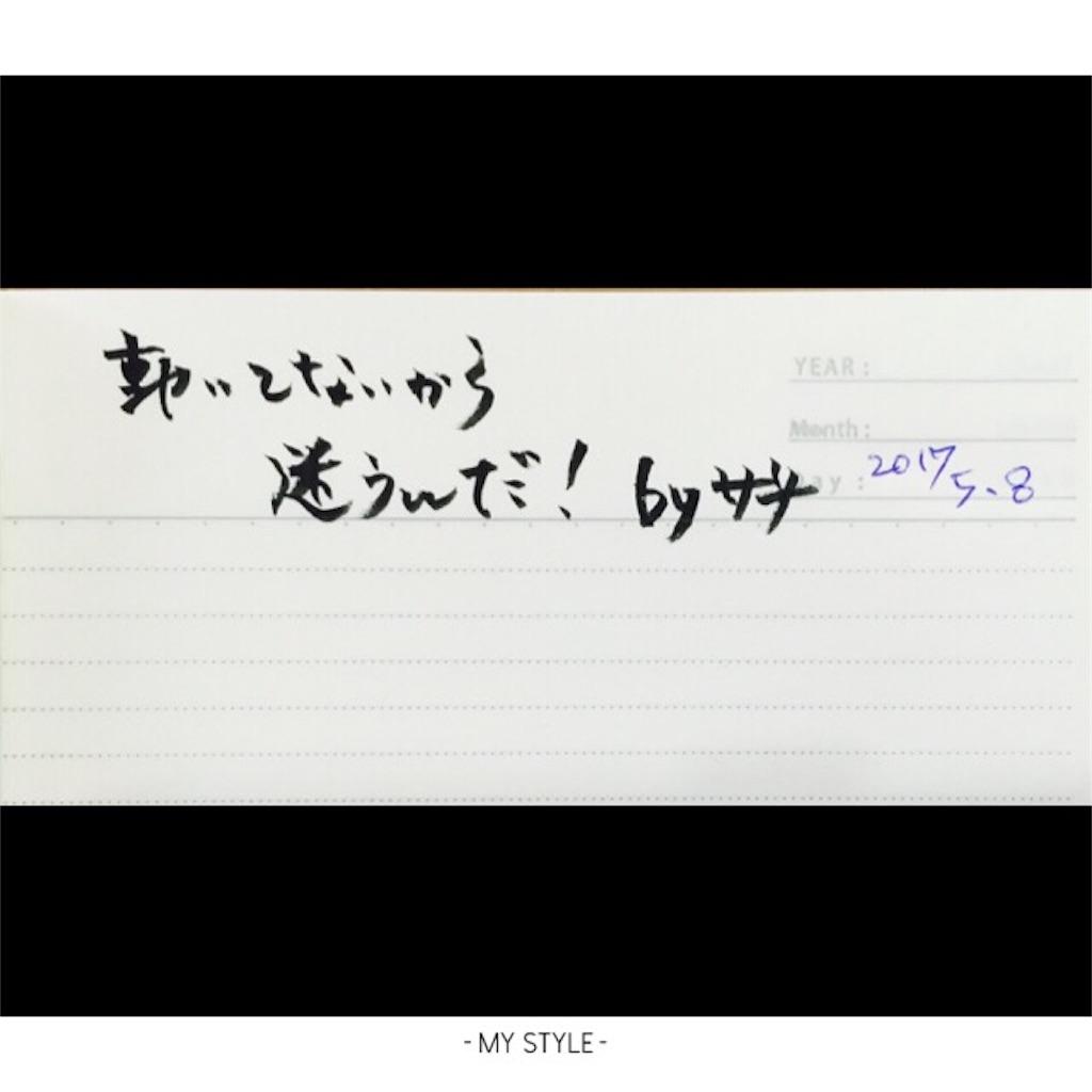 f:id:nihonnokokoro:20170508110354j:image