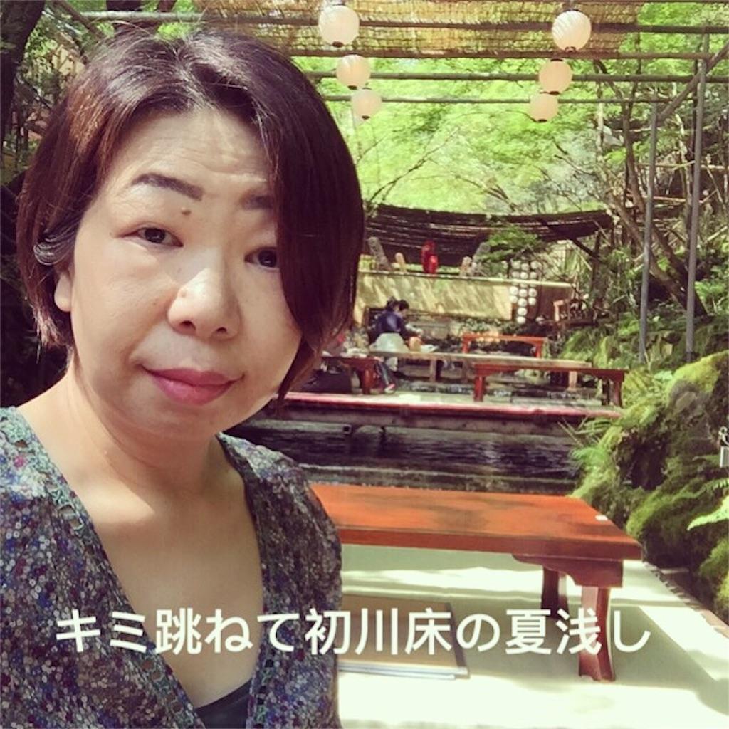 f:id:nihonnokokoro:20170514180850j:image
