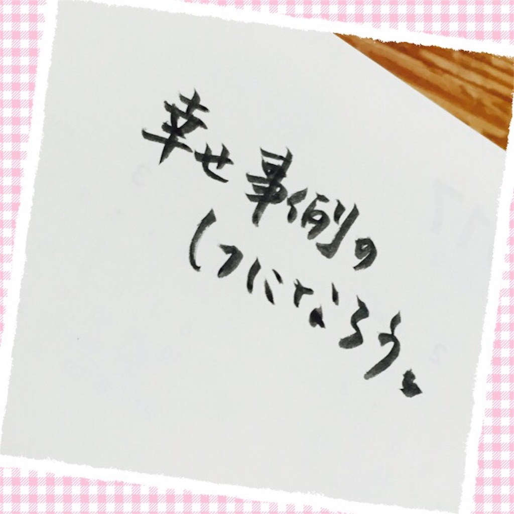 f:id:nihonnokokoro:20170524085946j:image
