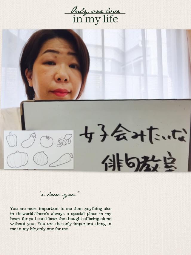 f:id:nihonnokokoro:20170530190834j:plain