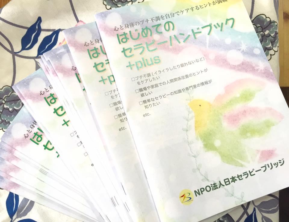 f:id:nihonnokokoro:20170531190942j:plain