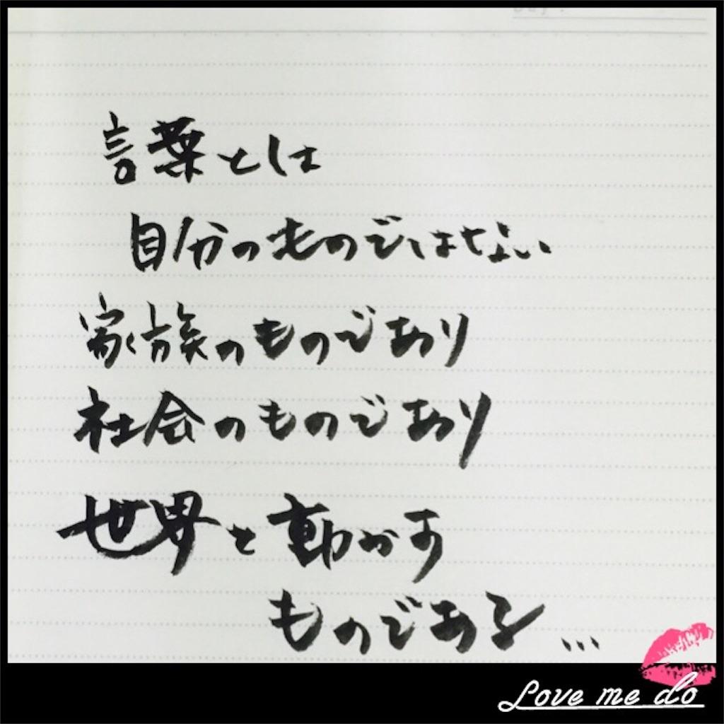 f:id:nihonnokokoro:20170601083004j:image