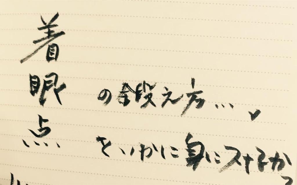 f:id:nihonnokokoro:20170628174229j:image