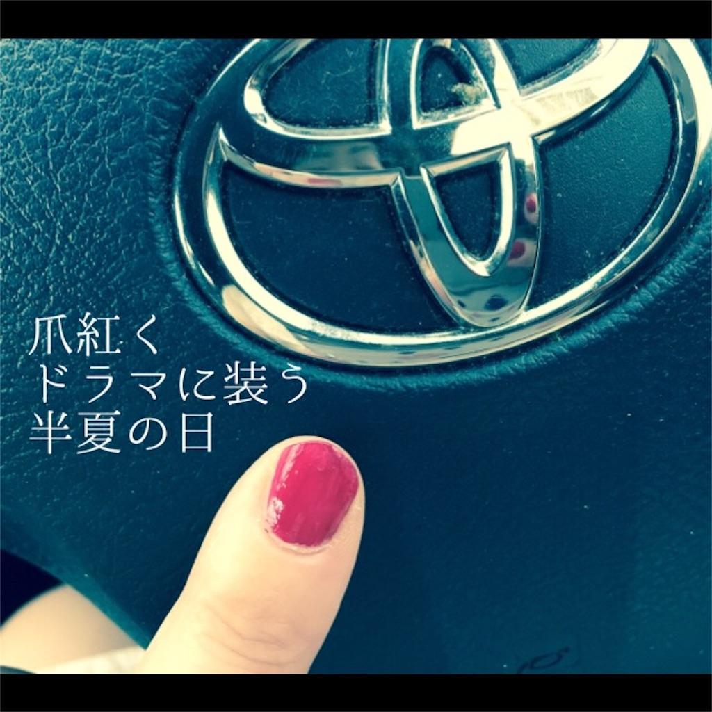 f:id:nihonnokokoro:20170702173611j:image