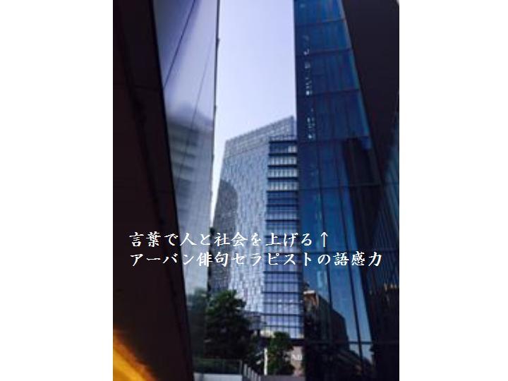 f:id:nihonnokokoro:20170706175344j:plain