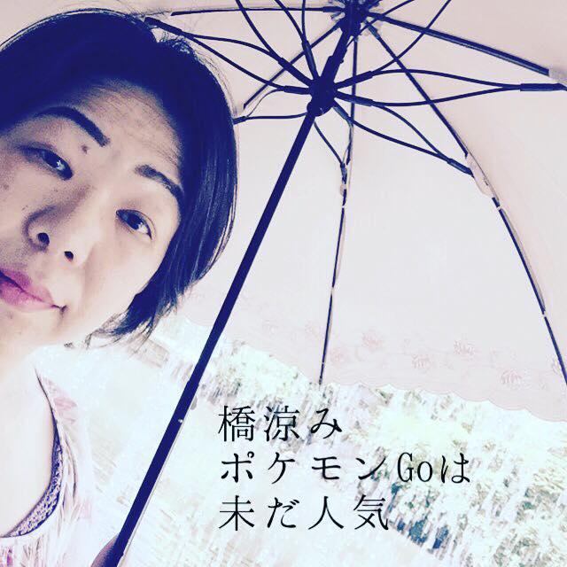 f:id:nihonnokokoro:20170709070301j:plain