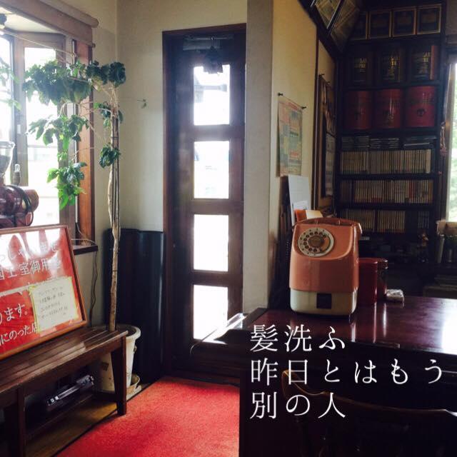 f:id:nihonnokokoro:20170717143529j:plain