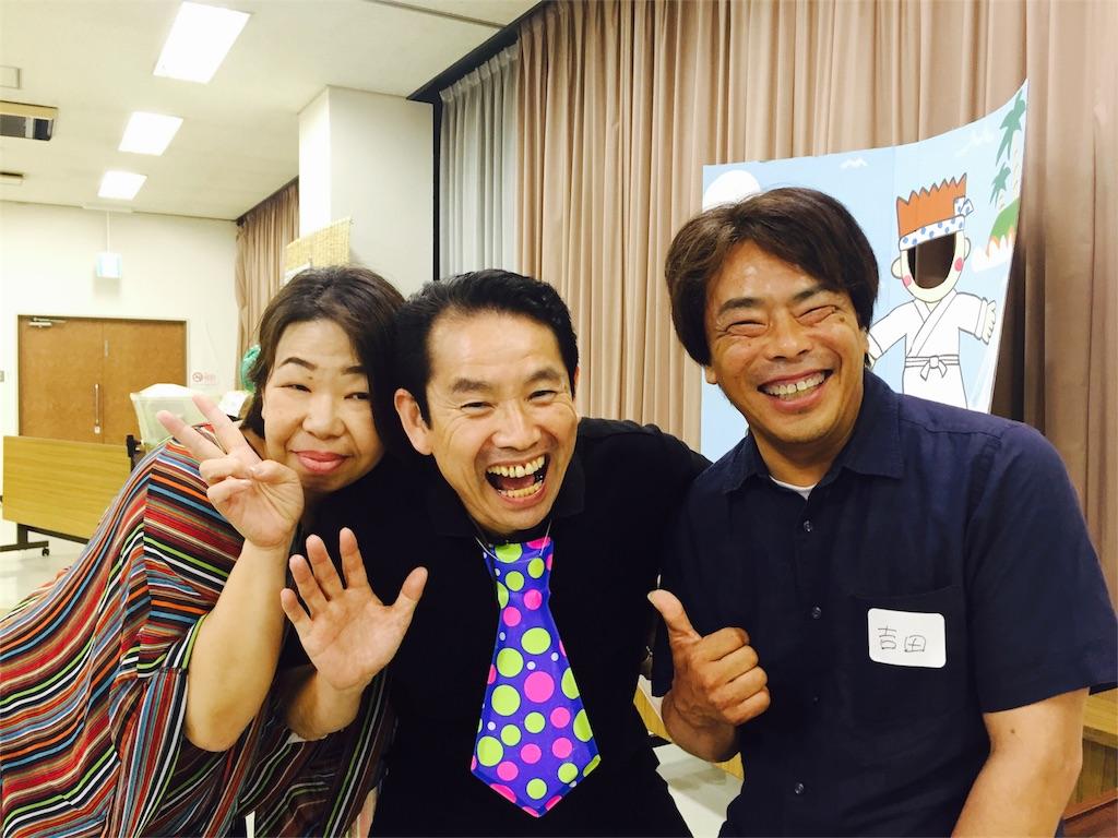 f:id:nihonnokokoro:20170719075716j:image