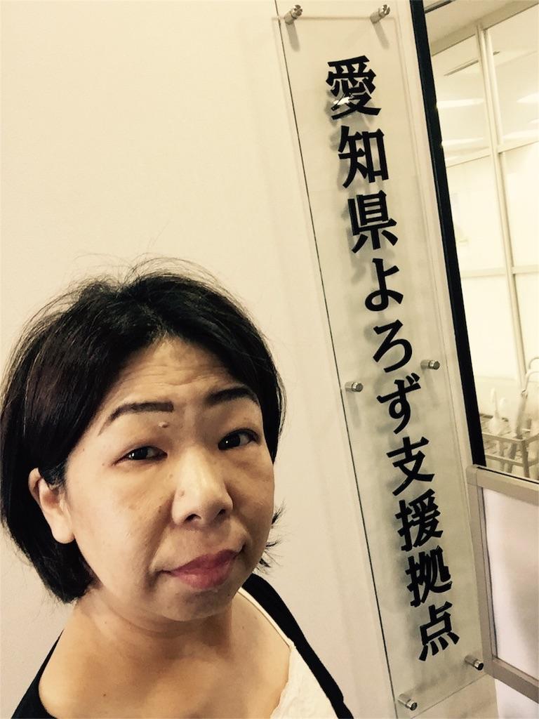 f:id:nihonnokokoro:20170721070124j:image