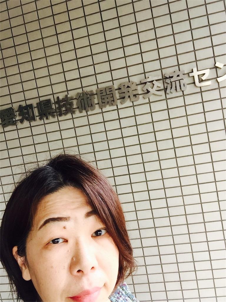 f:id:nihonnokokoro:20170726184231j:image