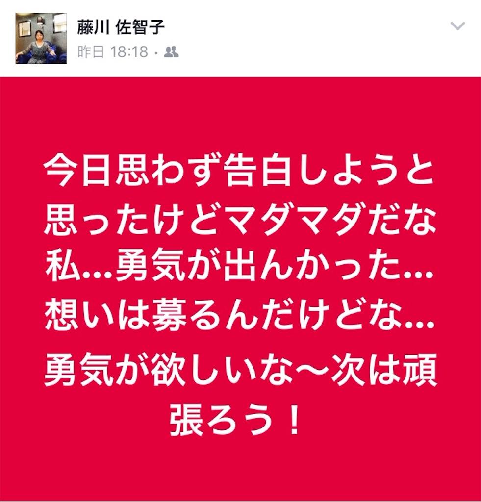 f:id:nihonnokokoro:20170811094905j:image