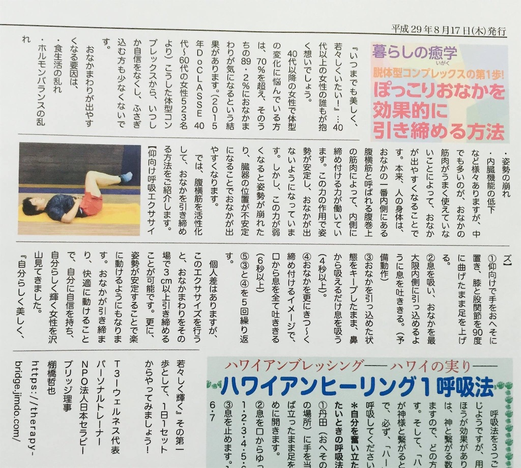 f:id:nihonnokokoro:20170817170203j:image
