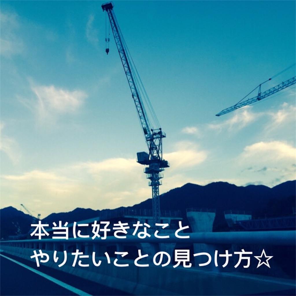 f:id:nihonnokokoro:20170820084817j:image