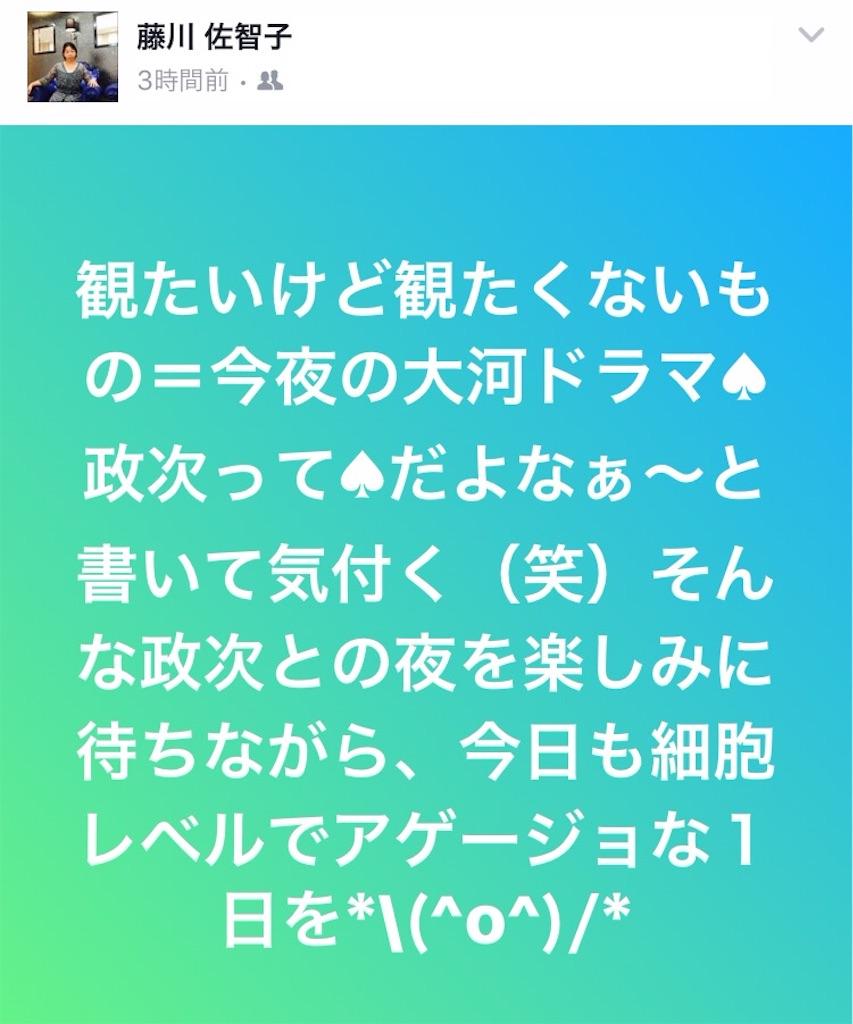 f:id:nihonnokokoro:20170820084823j:image