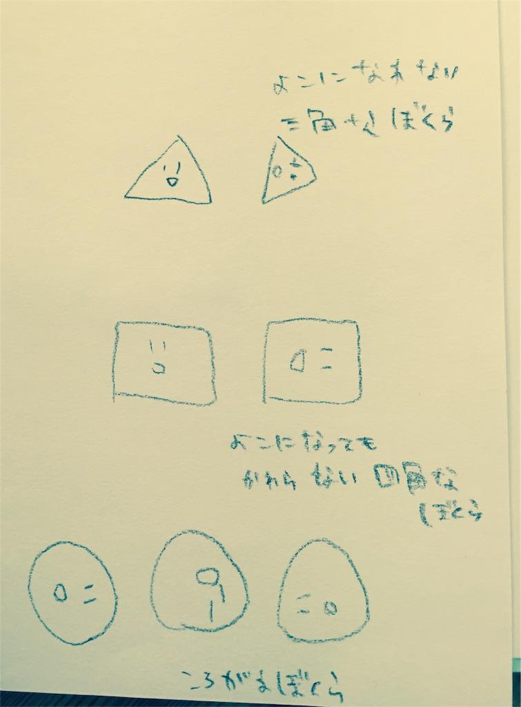 f:id:nihonnokokoro:20170901074034j:image