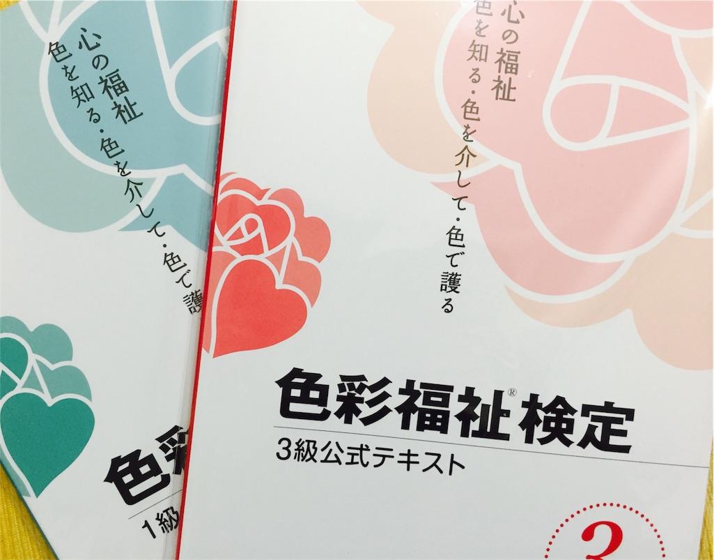 f:id:nihonnokokoro:20170903172421j:image