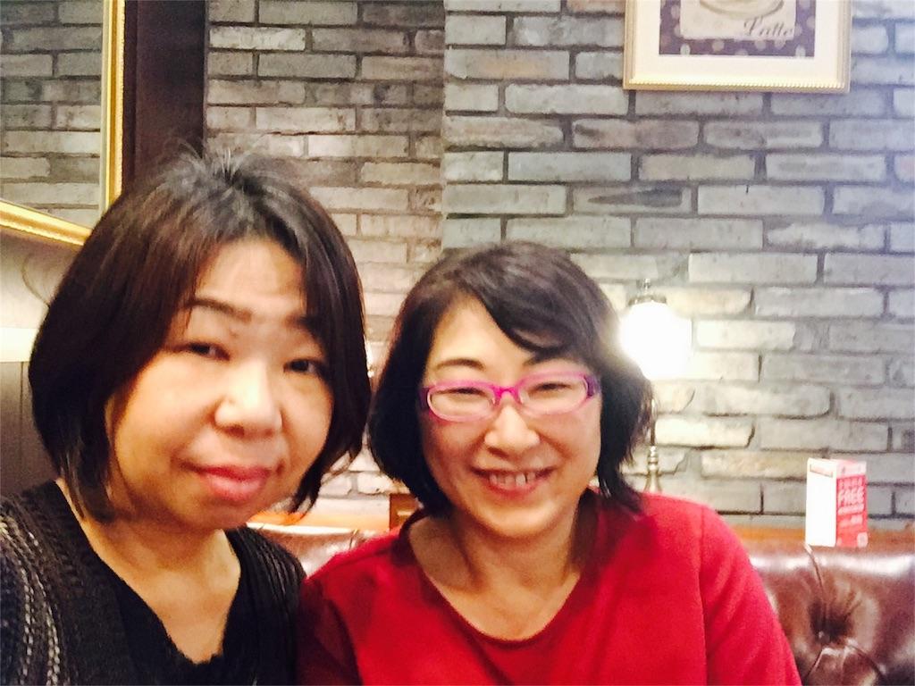f:id:nihonnokokoro:20170906215034j:image