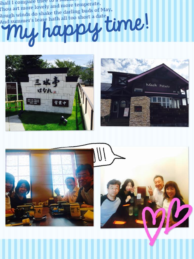 f:id:nihonnokokoro:20170909175316p:image