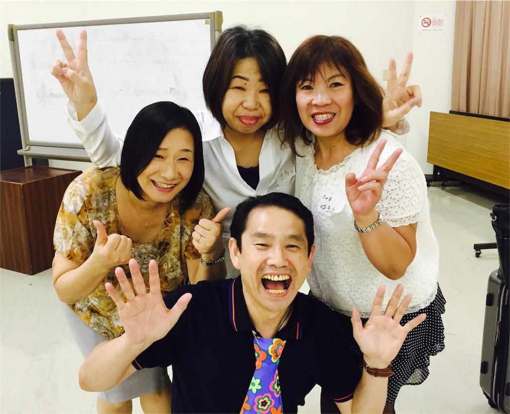 f:id:nihonnokokoro:20170928135909j:image