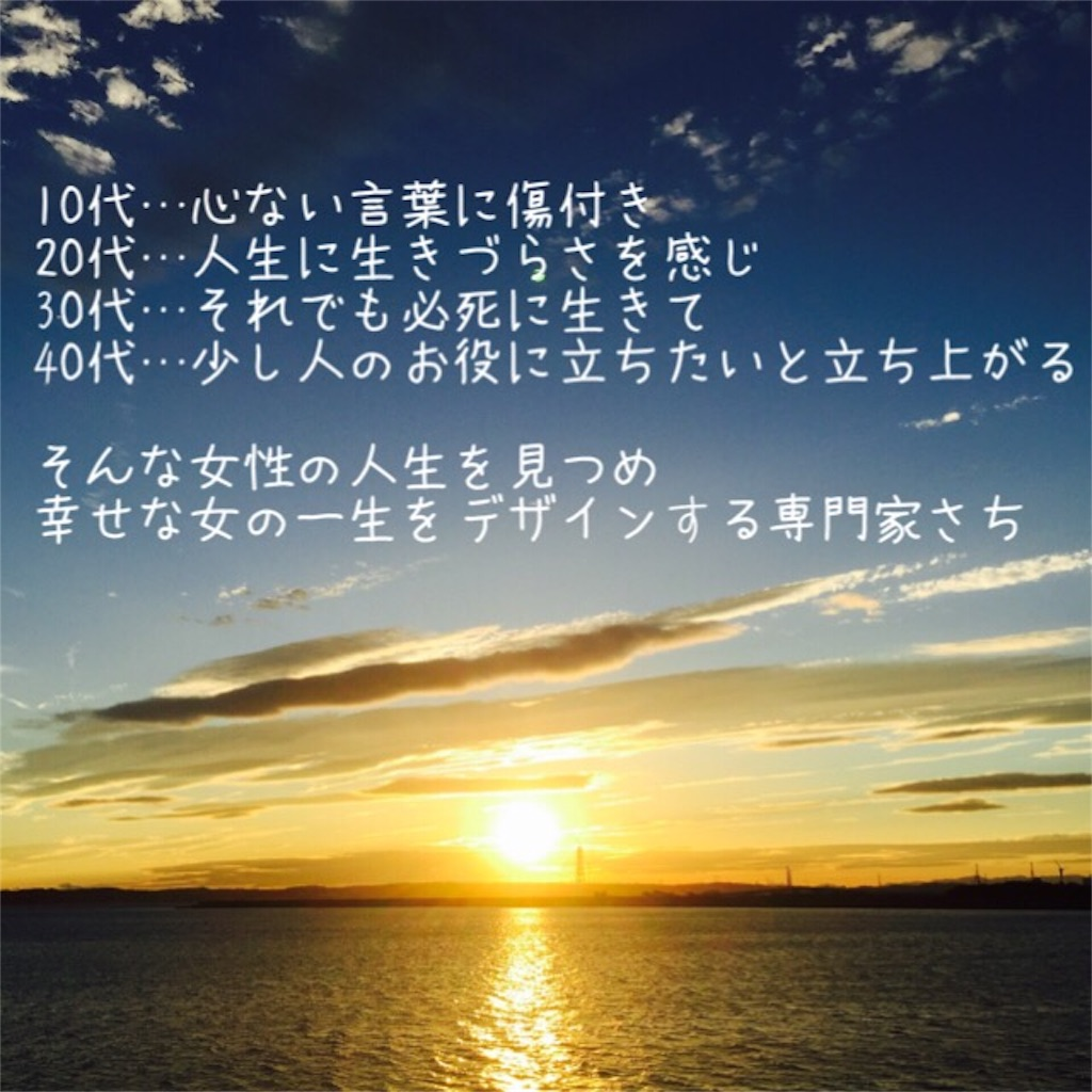 f:id:nihonnokokoro:20170930080705j:image