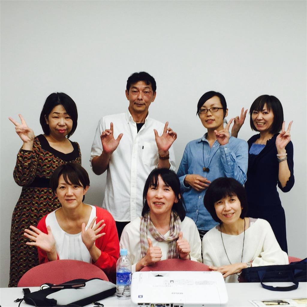 f:id:nihonnokokoro:20171004233236j:image