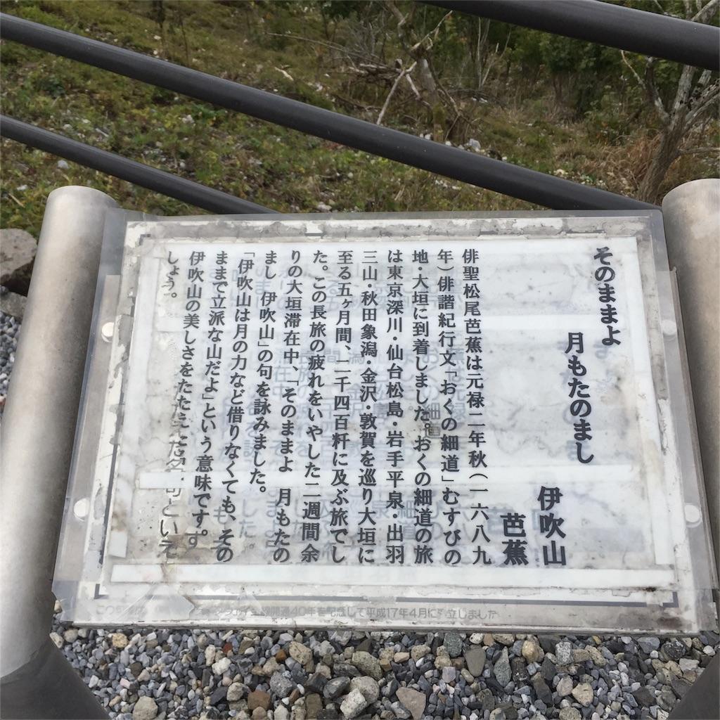f:id:nihonnokokoro:20171008213453j:image