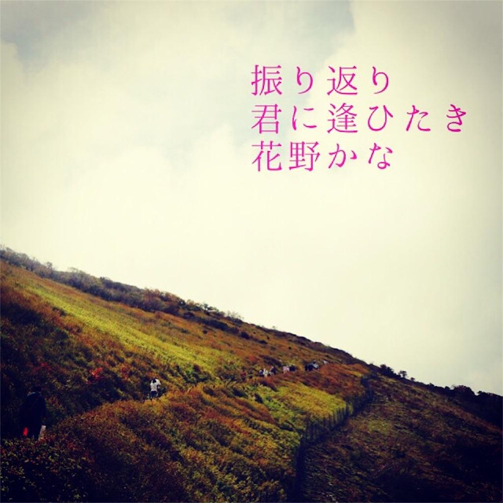 f:id:nihonnokokoro:20171009184243j:image