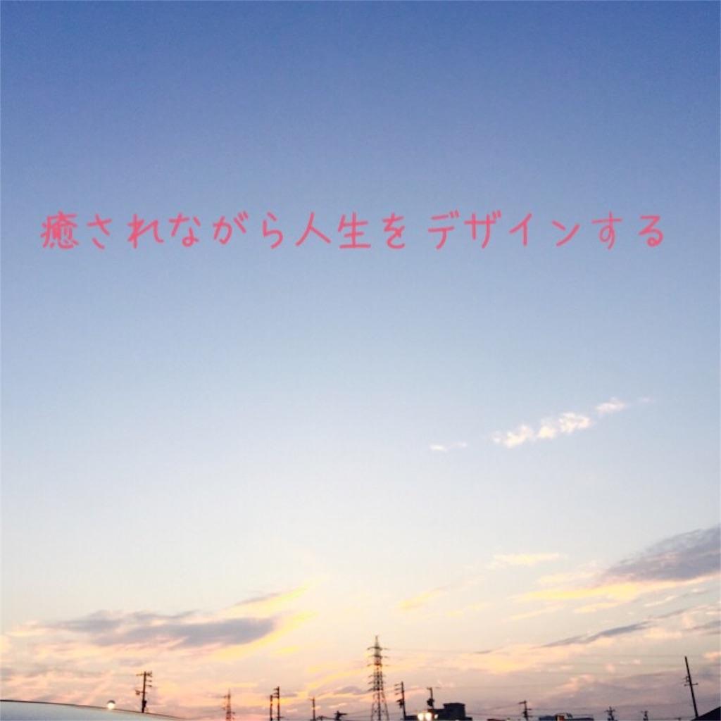 f:id:nihonnokokoro:20171012044531j:image