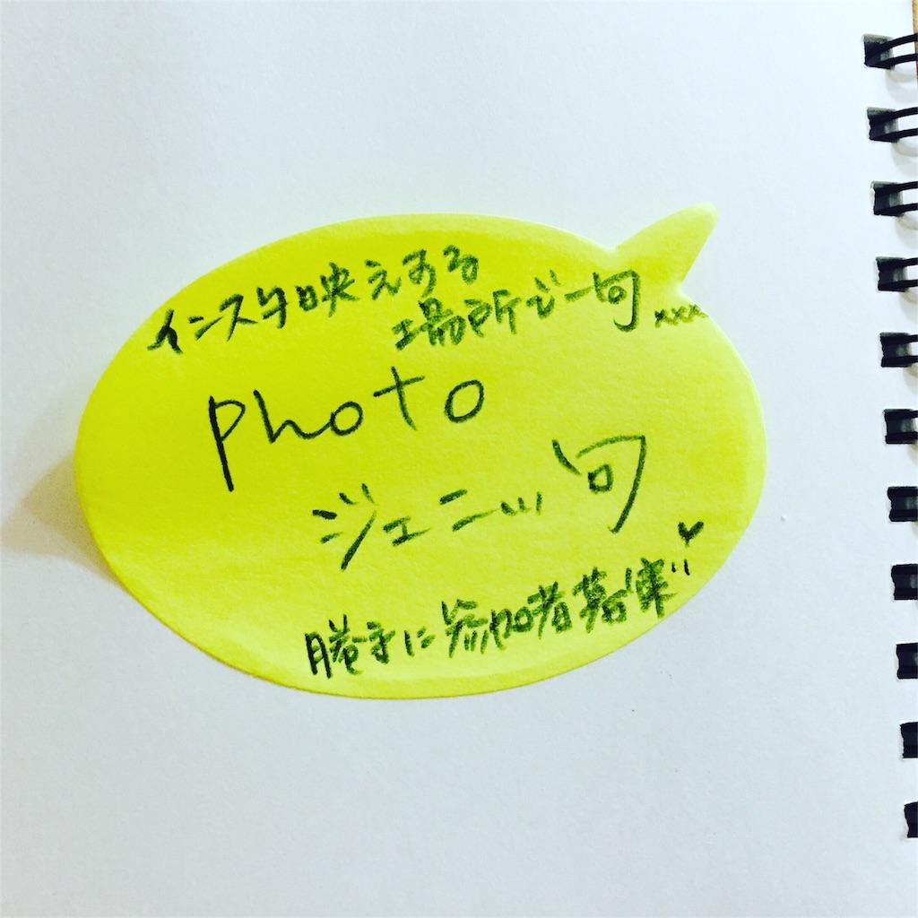 f:id:nihonnokokoro:20171014093309j:image