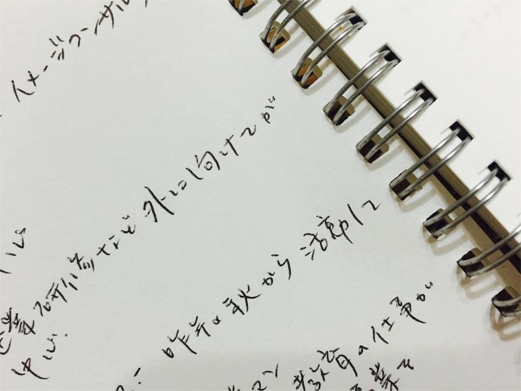 f:id:nihonnokokoro:20171016180001j:image