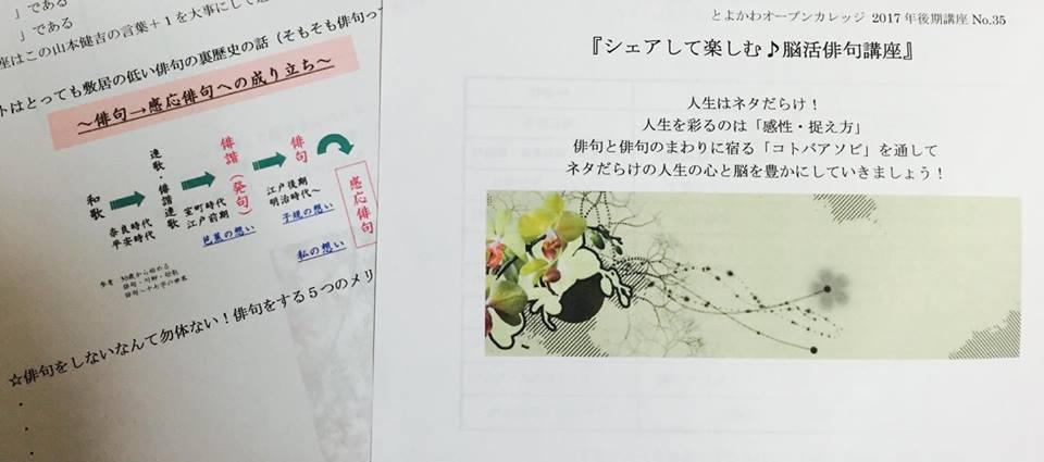 f:id:nihonnokokoro:20171114171349j:plain