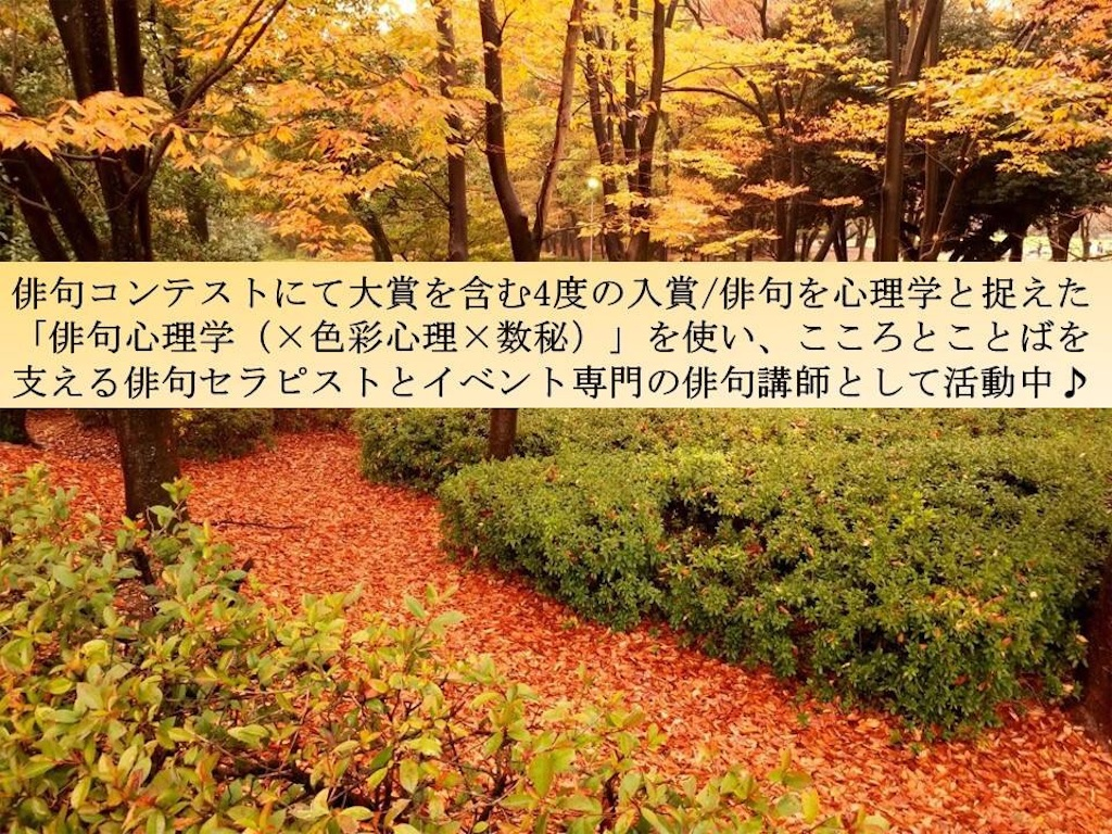 f:id:nihonnokokoro:20171119180501j:image