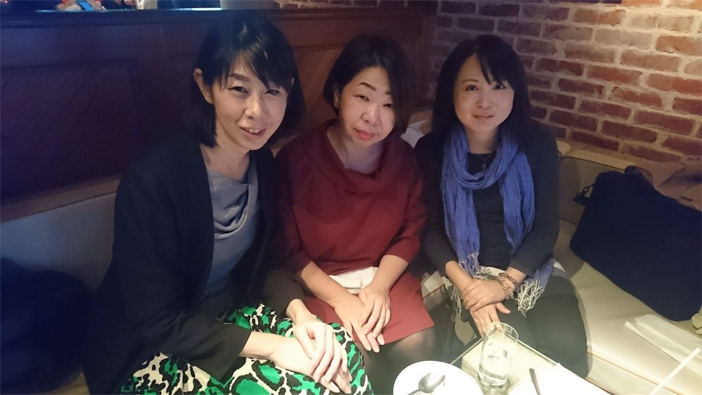 f:id:nihonnokokoro:20171125214634j:image