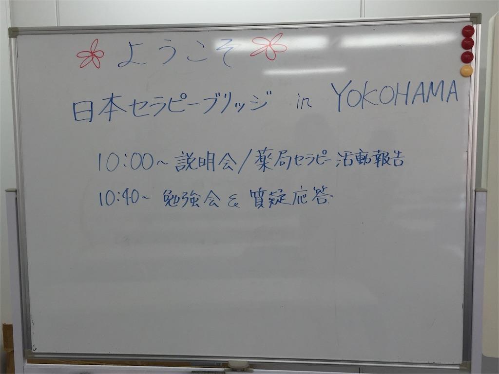 f:id:nihonnokokoro:20171125214701j:image