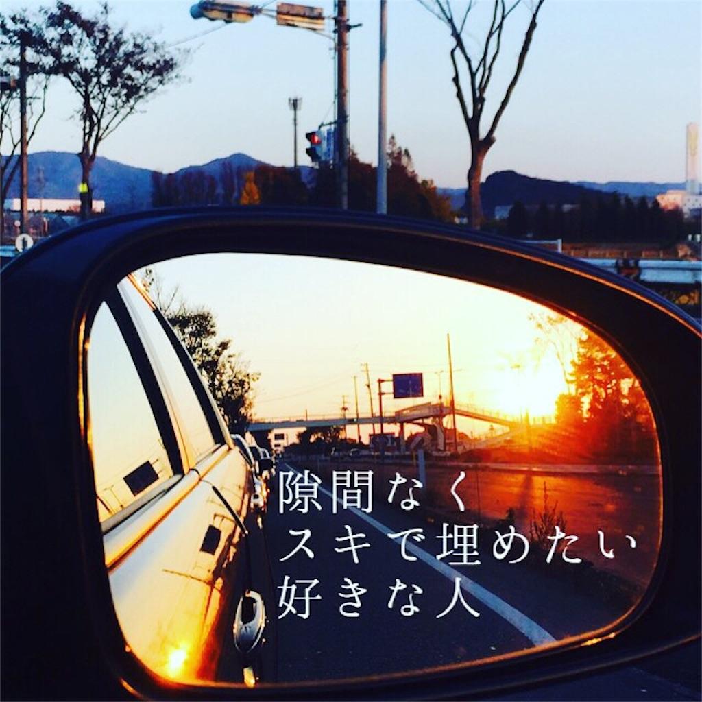 f:id:nihonnokokoro:20171128201728j:image