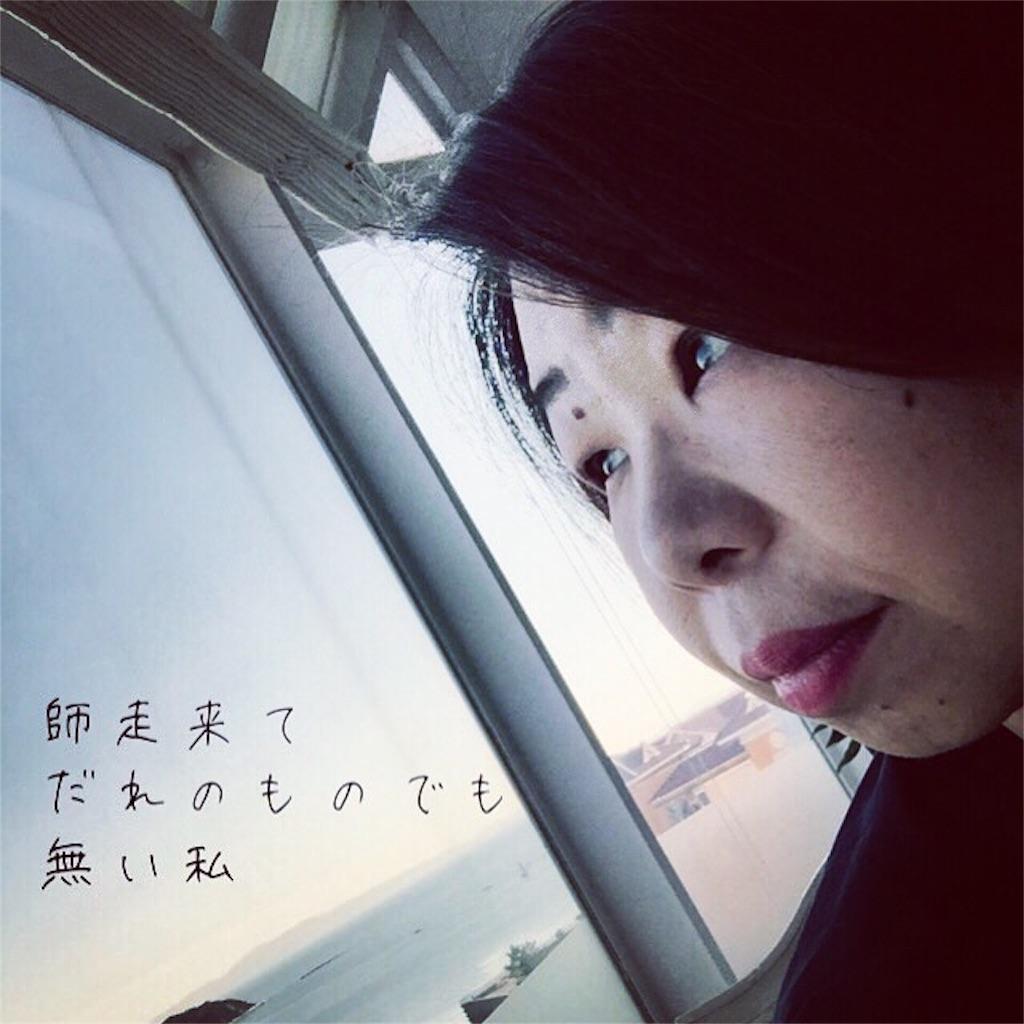 f:id:nihonnokokoro:20171204182720j:image