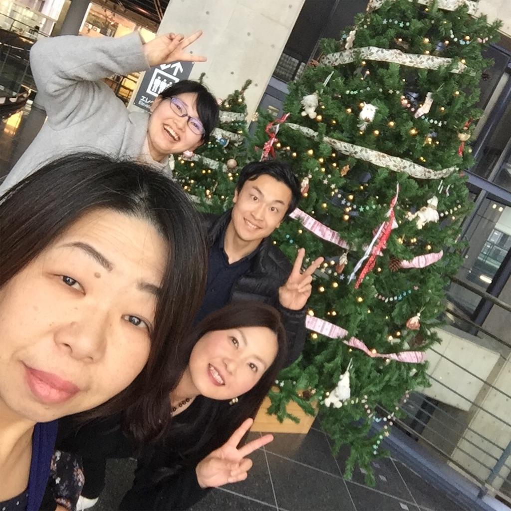 f:id:nihonnokokoro:20171205204024j:image